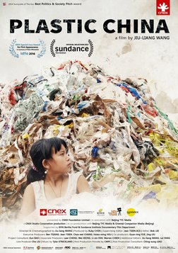 Plastic China - The Lives of Recycling Plant Workers in China